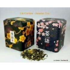 ชุดชาของขวัญ ชามะลิชนิดคัดพิเศษ Liu Garden แพคคู่ซากุระ 80 กรัม X 2 เป็นต้นฉบับ