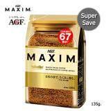 ขาย Maxim กาแฟแม็กซิม ทอง ชนิดถุง 135 กรัม Maxim เป็นต้นฉบับ