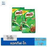 ราคา Milo Activ Go Powder 600G ไมโลผง ชนิดถุง แอคทีฟ โก 600 ก X2 ถูก