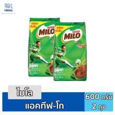 ราคา Milo Activ Go Powder 600G ไมโลผง ชนิดถุง แอคทีฟ โก 600 ก X2 ออนไลน์ กรุงเทพมหานคร