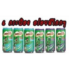ส่วนลด Milo Chocolate Malt 240Ml ไมโลกระป๋อง สุดอร่อย จากมาเลเซีย ุ6 กระป๋อง
