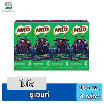 Milo UHT Activ-Go ไมโล ยูเอชที 180 มล. (4 กล่อง)
