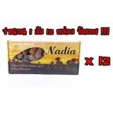 ขาย Nadia อินทผาลัม เกรดเอ 100 ขนาด 500 กรัม 1 ลัง 12 กล่อง Lungshopz