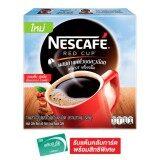 ซื้อ Nescafe เนสกาแฟ กาแฟสำเร็จรูป เรดคัพ 380 กรัม สมุทรปราการ