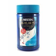 ขาย Nescafe เนสกาแฟ คูมิไบเซน ดาร์ก โรสต์ คอฟฟี่ กาแฟสำเร็จรูป 65 กรัม Nescafe เป็นต้นฉบับ