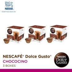 ซื้อ Nescafe Dolce Gusto แคปซูลกาแฟ Chococino จำนวน 1 แพ็ค 3 กล่องๆ ละ 16 แคปซูล ออนไลน์