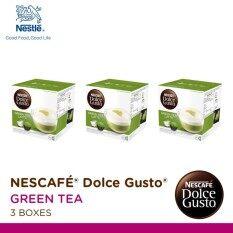Nescafe Dolce Gusto Green Tea Latte แคปซูลกาแฟ จำนวน 1 แพ็ค (รวม 3 กล่อง กล่องละ 16 แคปซูล)