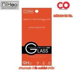 Nihao ฟิล์มกระจกนิรภัย9h For Vivo V7 Plus.