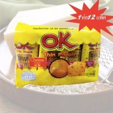 Nuchon Foodstuff Ok Thin Bitcuit ขนมปังกรอบบบิสกิต รสชีส บรรจุ 1ห่อ 12 แพ็ค .