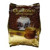 ขาย ซื้อ Oldtown White Coffee 3 In 1 Classic กาแฟ Old Town สูตร Classic คลาสสิค ขนาด 1 ห่อใหญ่ 15 ซองเล็ก สินค้ามาเลย์ ใน กรุงเทพมหานคร