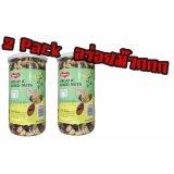ราคา Organic Mixed Nuts ถั่วธัญพืช ถั่วรวมอบกรอบ 2 กระป๋อง ถูก