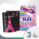 Pao ผงซักฟอก สูตรเข้มข้น สำหรับ ฝาบน เปา ซิลเวอร์ นาโน ซอฟท์ 2500 กรัม 1 ถุง Hi Class ผลิตภัณฑ์ ปรับผ้านุ่ม สูตรเข้มข้นพิเศษ Paris Sweet Paradise Pink ชนิดถุงเติม 600 มล 2 ถุง ใน กรุงเทพมหานคร