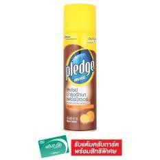 ราคา ราคาถูกที่สุด Pledge เพลดจ์ สเปรย์บำรุงรักษาเฟอร์นิเจอร์ กลิ่นส้ม 330 มล