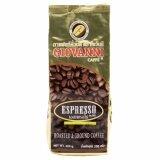 โปรโมชั่น กาแฟคั่วบด โจวันนี รส เอสเพรสโซ่แบบบด