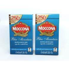 ซื้อ กาแฟคั่วบด มอคโคน่า บลูเมาเท็น ใหม่