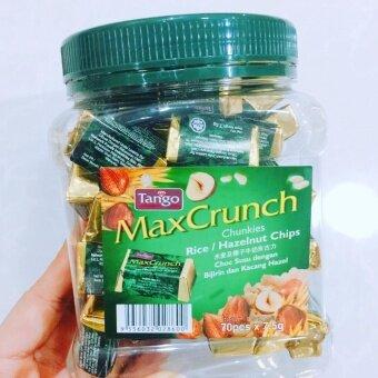 Tango MaxCrunch Hazelnut ช็อคโกแลตแท่ง สีเขียว รส เกาลัด1 ขวด 70 ชิ้น
