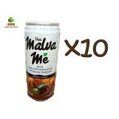 ซื้อ Thai Malva Me Malva Nut Herbal Drink Original Flavor 250 Ml 10 Cans น้ำสำรอง ตรา ไทยมัลวามี รสชาติต้นตำรับ 250 มิลิลิตร 10 กระป๋อง