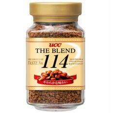 ราคา กาแฟ Ucc 114 The Blend ขนาด 90 กรัม สินค้านำเข้า ออนไลน์