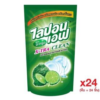 ไลปอนเอฟ ผลิตภัณฑ์ล้างจาน สูตรมะกรูด X-TRA CLEAN 500 มล. (ชนิดถุงเติม) (ซื้อยกหีบ 24 ถุง)