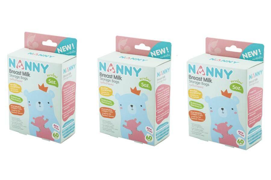รีวิว ถุงเก็บน้ำนม Nanny 5 oz 60 ชิ้น จำนวน 3 กล่อง แนนนี่