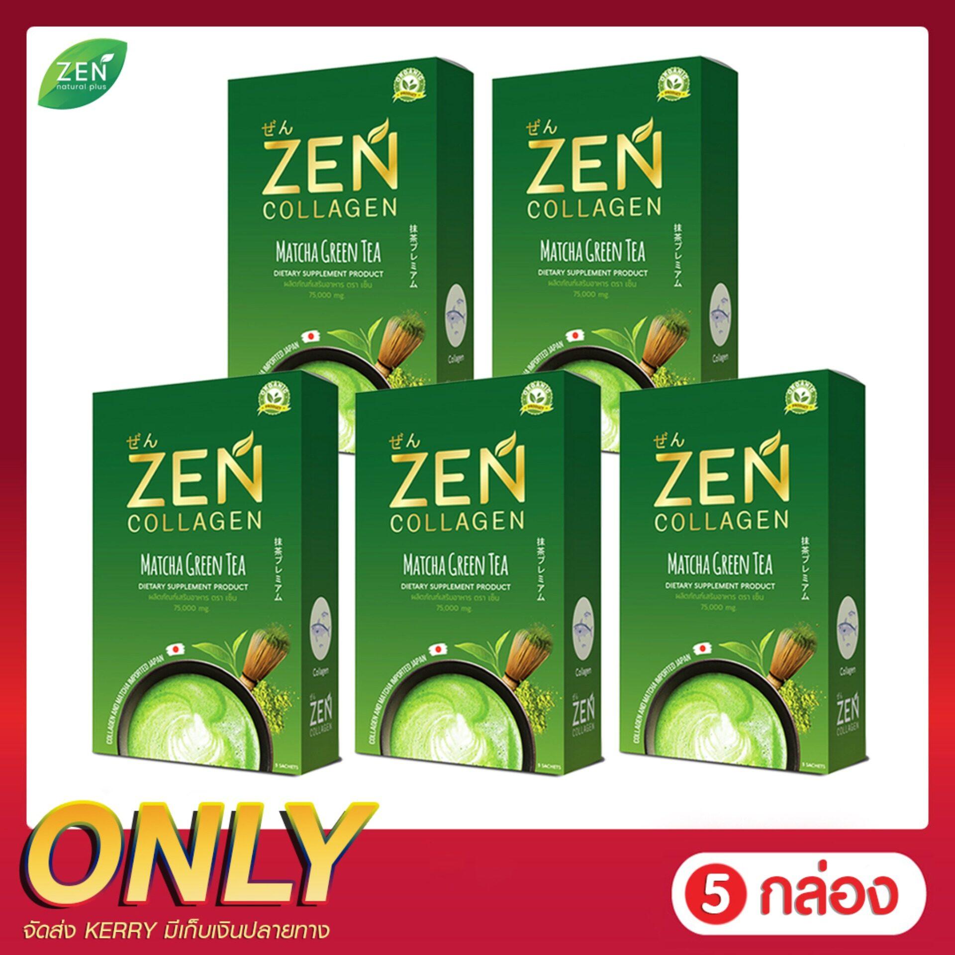 Zen Collagen เซ็นคอลลาเจน [ เซ็ต 5 กล่อง ] คอลลาเจน ชาเขียว เกรดพรีเมี่ยม แบบชงดื่ม เผยผิวขาวกระจ่างใส สุพภาพดี อร่อย หอมหวาน ไม่อ้วน มี อย. คอลลาเจนยี่ห้อไหนดี อาหารเสริม ผิวขาว คอลลาเจนผิวขาว By Zen Natural Plus คอลลาเจนที่ดีที่สุด ( 5 ซอง / กล่อง ).