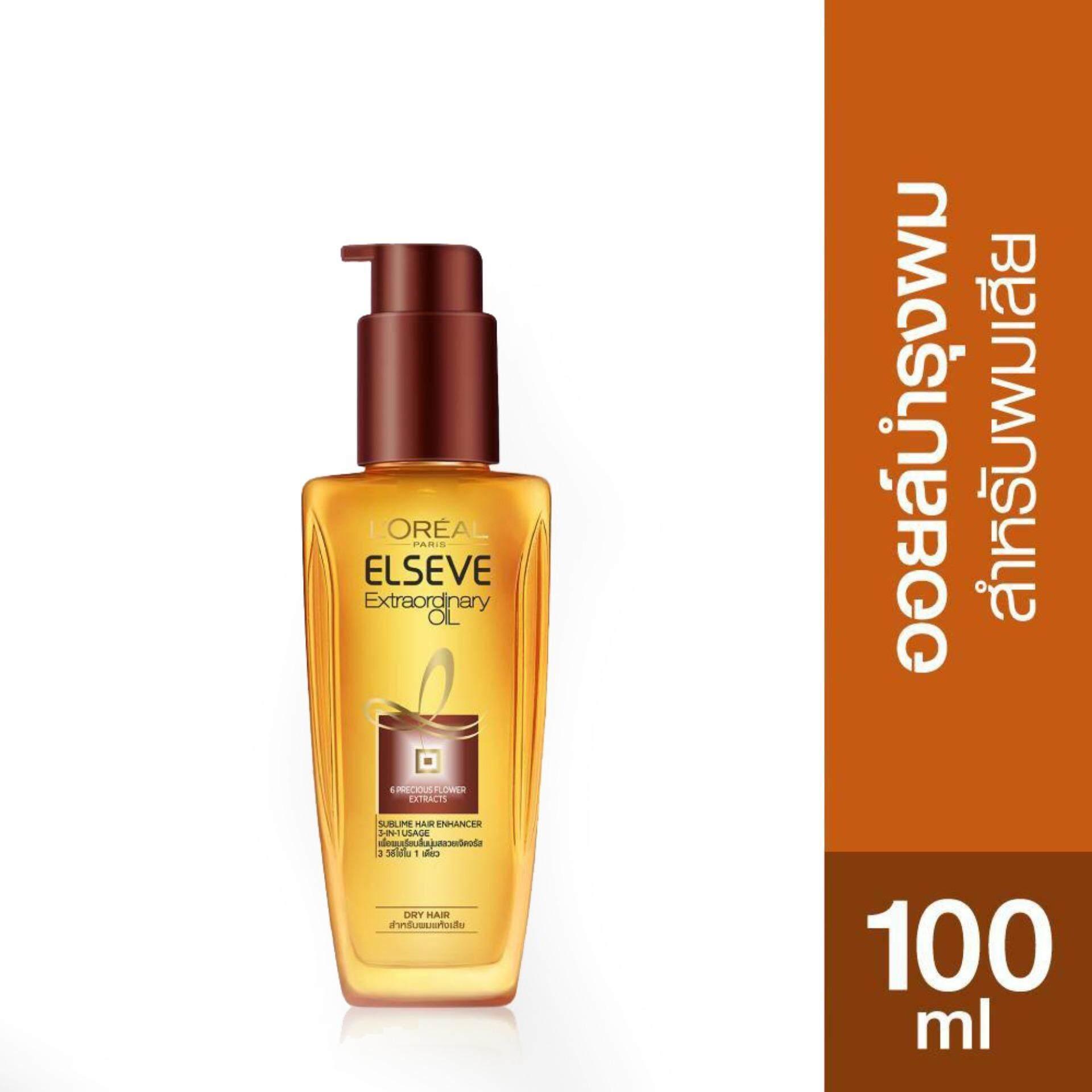 ลอรีอัล ปารีส เอ็กซ์ตรอว์ดินารี่ ออยล์ ผลิตภัณฑ์บำรุงเส้นผมสำหรับผมแห้งเสีย 100 มล. Loreal Paris Elseve Extraordinary Oil Dry Hair 100 Ml.