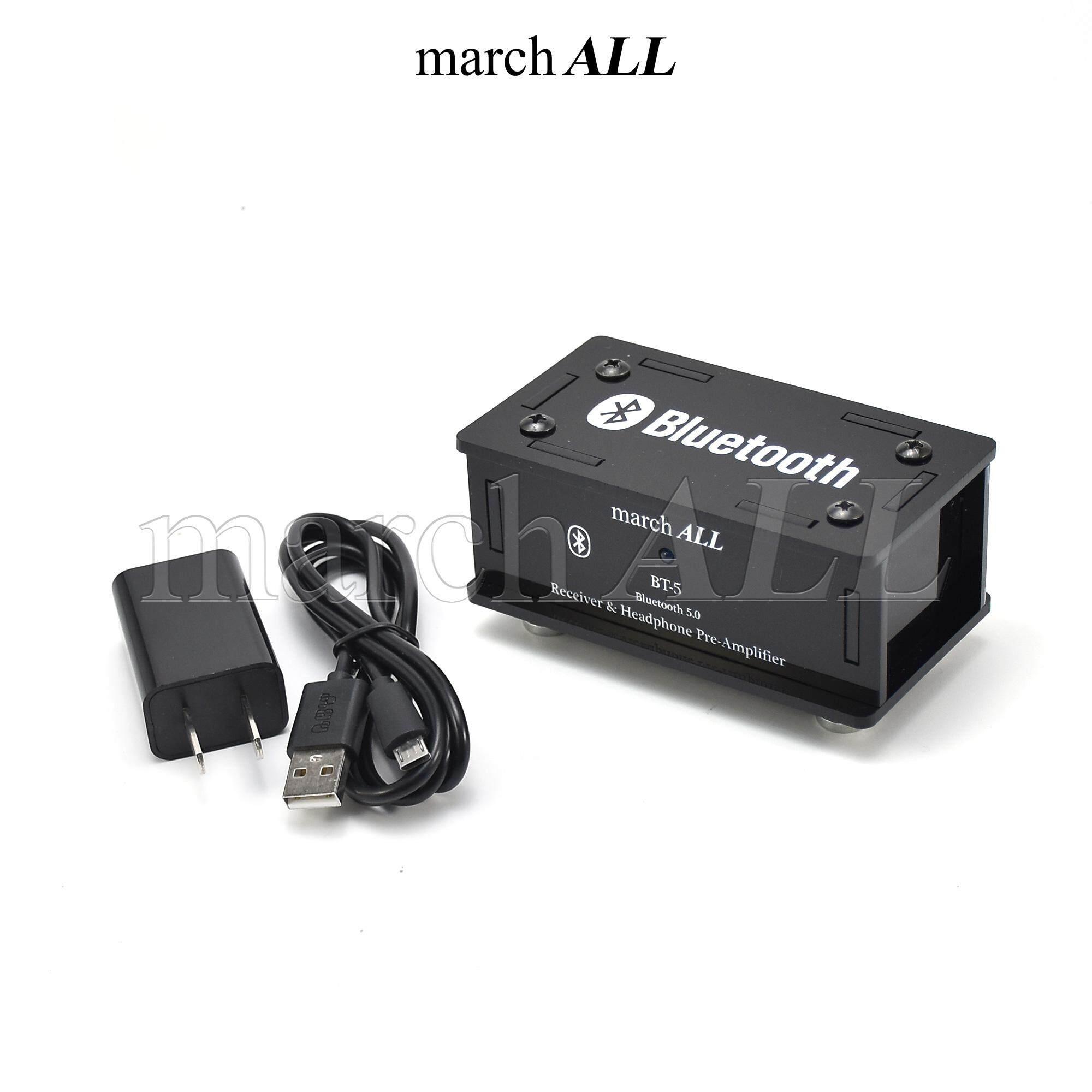 Marchall Bt-5 บลูทูธ 5.0 ตัวรับ สัญญาณ บลูทูธ Bluetooth เสียงชัด ทุ้มดีมาก เบสลึก แหลมใส ติดตั้งง่าย เป็น ใช้เป็น ปรีแอมป์ และ แอมป์ หูฟัง ได้ Headphone Receiver Pre-Amplifier ฟรีอะแดปเตอร์ ใช้งานได้เลย ในบ้าน บนรถ ครบ.