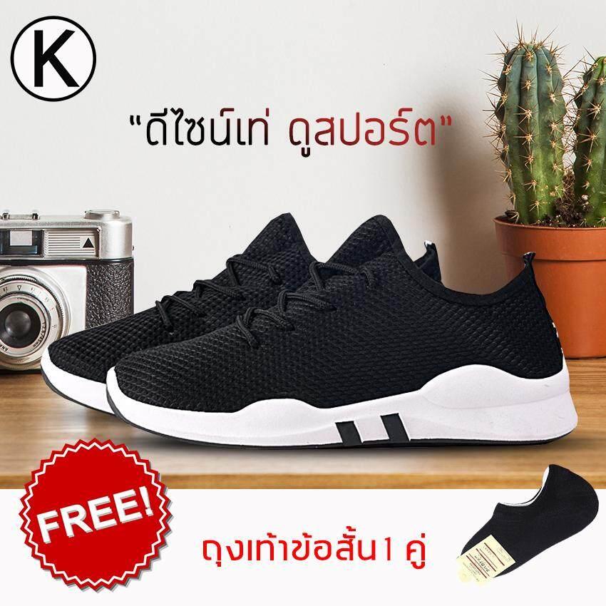 K&K Shoes รองเท้า รองเท้าผ้าใบ รองเท้าหุ้มส้น รองเท้าแฟชั่นผู้ชาย No.B025 แถมฟรี!! ถุงเท้าข้อสั้นสีดำ 1 คู่ No.S047