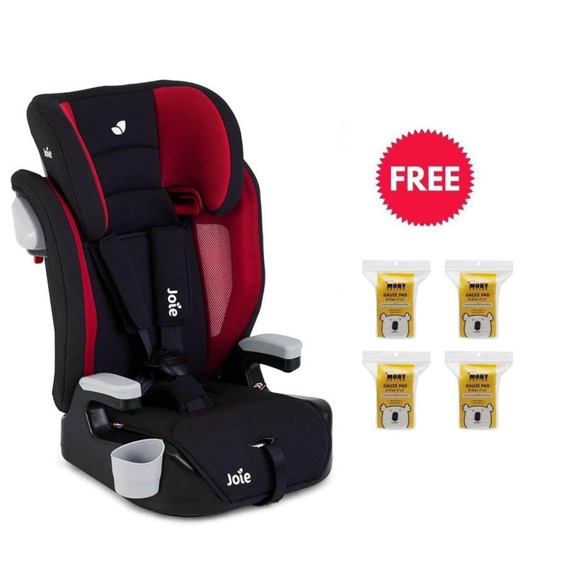 Joie Car Seat Elevate Cherry ของแท้ศูนย์ไทย + Free (Baby Moby Gauze x 4)