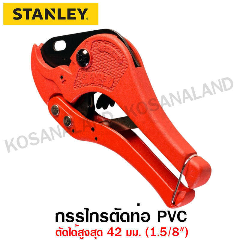 Stanley กรรไกรตัดท่อ PVC ขนาด 42 มม. (1.5/8 นิ้ว) รุ่น 14-442 ( PVC Pipe Cutter )