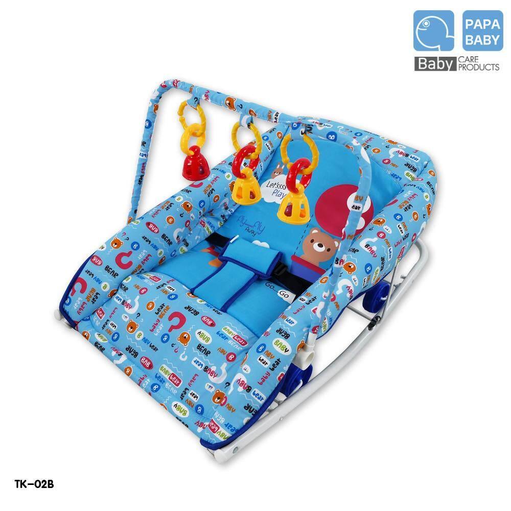 PAPA BABY เปลโยกเด็ก ขนาด 41x71cm. มีของเล่น ปรับโยกได้ รุ่น ACAR-TK02B แนะนำ ยี่ห้อไหนดี