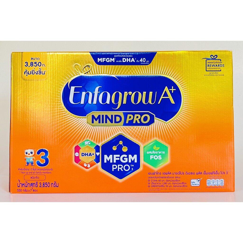 แนะนำ (3850g)Enfagrow เอนฟาโกร เอพลัส สูตร 3 นมผง รสจืด