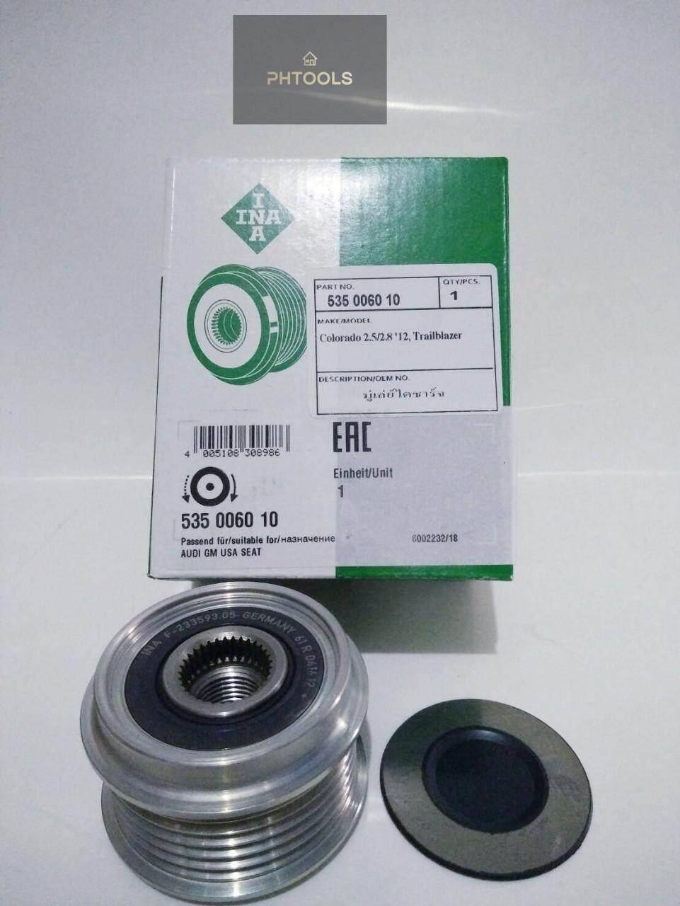 INA NK17//20XL Needle Bearing