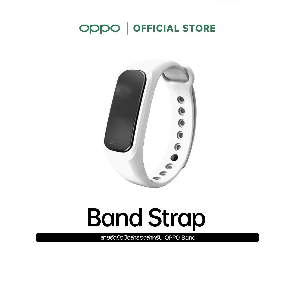 Band Strap สายรัดข้อมือสำรองสำหรับ Oppo Band *เฉพาะสายเท่านั้น*.