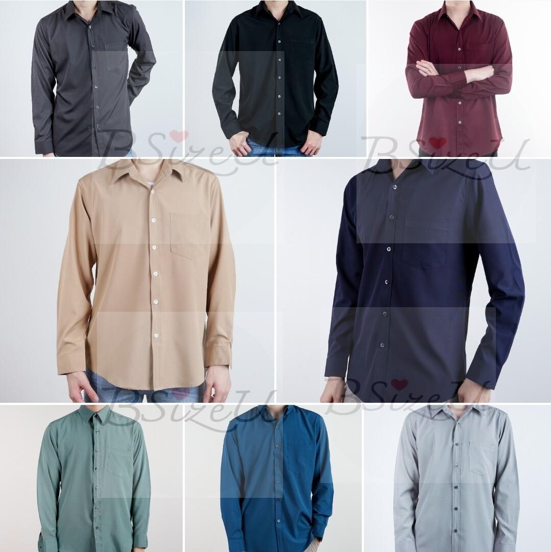 ?เสื้อเชิ้ตผู้ชาย เสื้อเชิ้ตแขนยาว เสื้อผู้ชาย ผ้าไหมอิตาลี มี 10 สี สีพื้น ? ทรง Slim Fit (เข้ารูป) แบรนด์ Bsizeu.