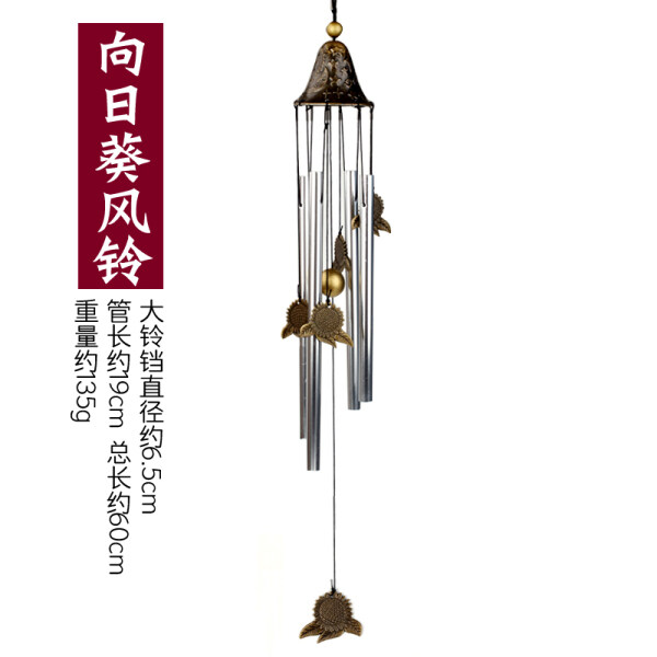 ju yuan ge Alloy Wind Chime door hanging shi Four Metal Nice Crisp Bell Creative Children Bedroom Balcony Wind Chime