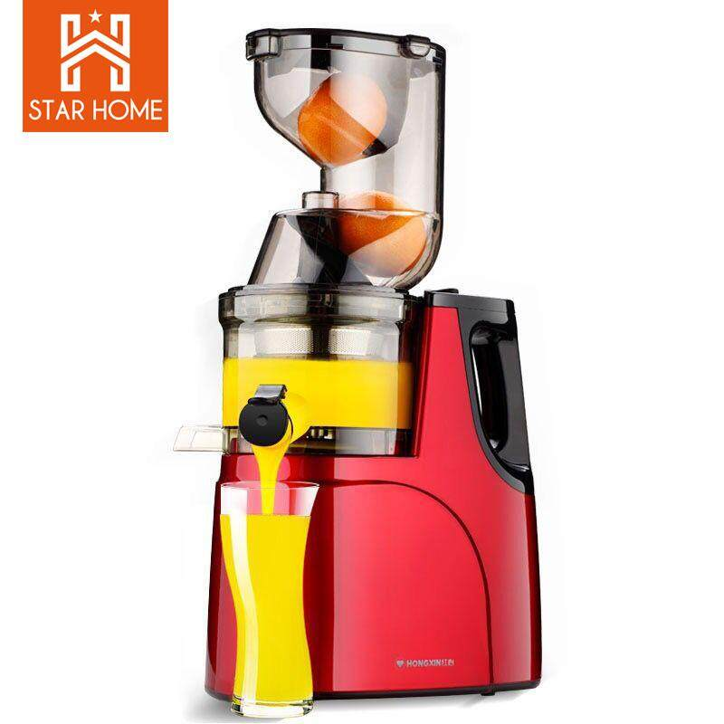 STAR HOME เครื่องคั้นน้ำผลไม้ คั้นน้ำผักและผลไม้ แบบแยกกาก เครื่องสกัดน้ำผลไม้
