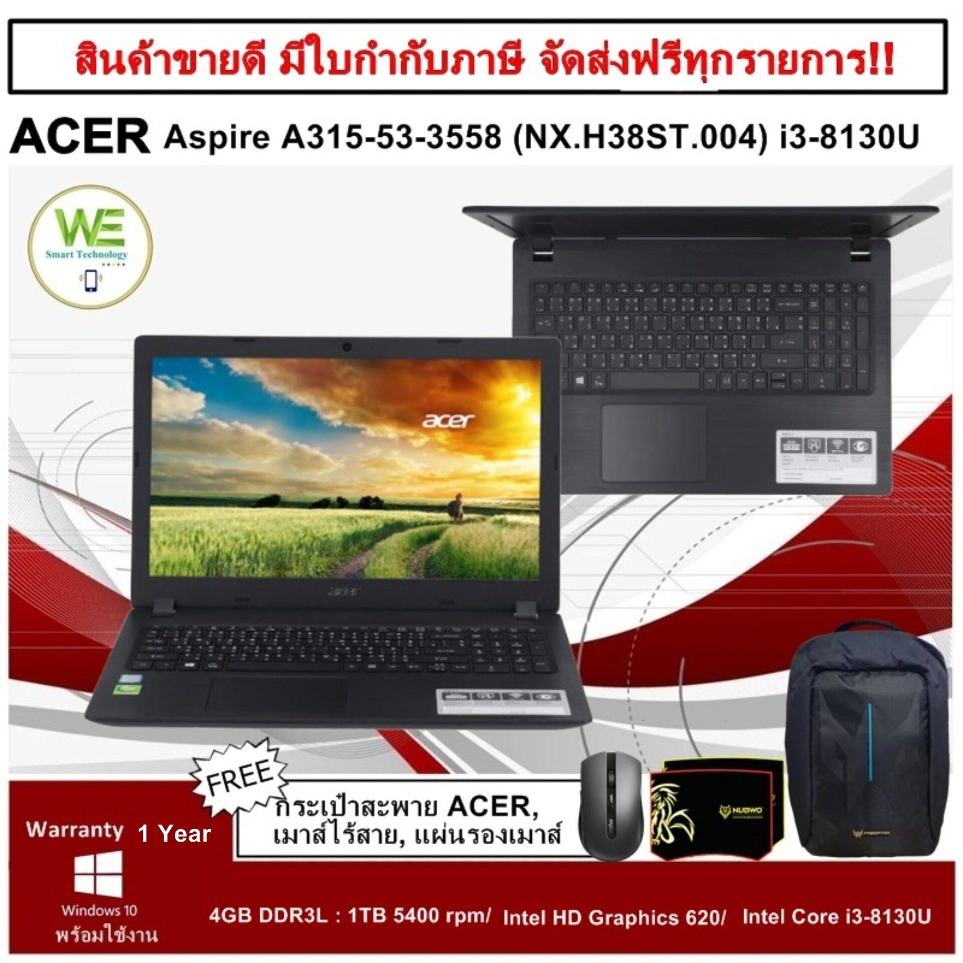 Acer Notebook Aspire A315-53-3558 (nx.h38st.004) I3-8130u/4gb/1tb/intel Hd Graphics/15.6  Hd/win10home/black.