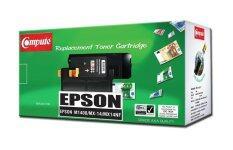 ราคา Compute Epson M1400 Mx14 Mx14Nf ตลับหมึกเลเซอร์ดำ รุ่น S050650 S050652