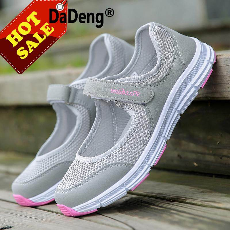 Dadeng รองเท้าผ้าใบลำลอง แบบสวม มีสายรัด สวมใส่สบาย-Intl By Dadeng.