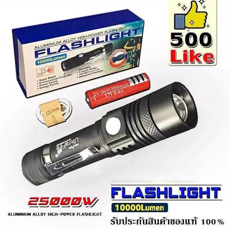 ไฟฉายแรงสูง ซูม led lights รุ่นPL-518 20000W Flashlight 10000 Lumen