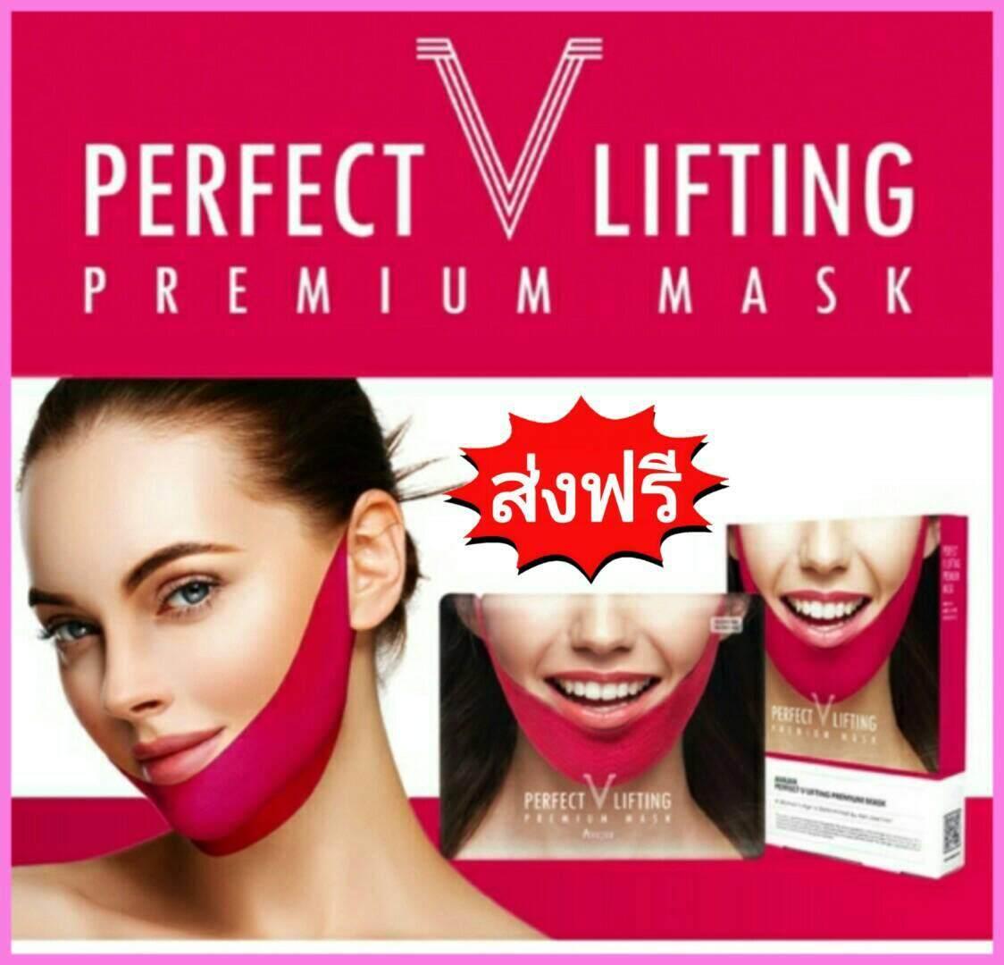 ( ของแท้ จากเกาหลี ) Avajar 's Perfect V Lifting Premium Mask สายรัดหน้าเรียว ที่รัดหน้าเรียว หน้าวีเชฟ ผ้ารัดหน้าเรียว เก็บเหนียง ยกกระชับหน้า ลดแก้มหน้าเรียว ทำให้หน้าเรียว หน้าเล็ก หน้า v shape ปรับรูปหน้า ทำหน้าเรียว ลดแก้ม