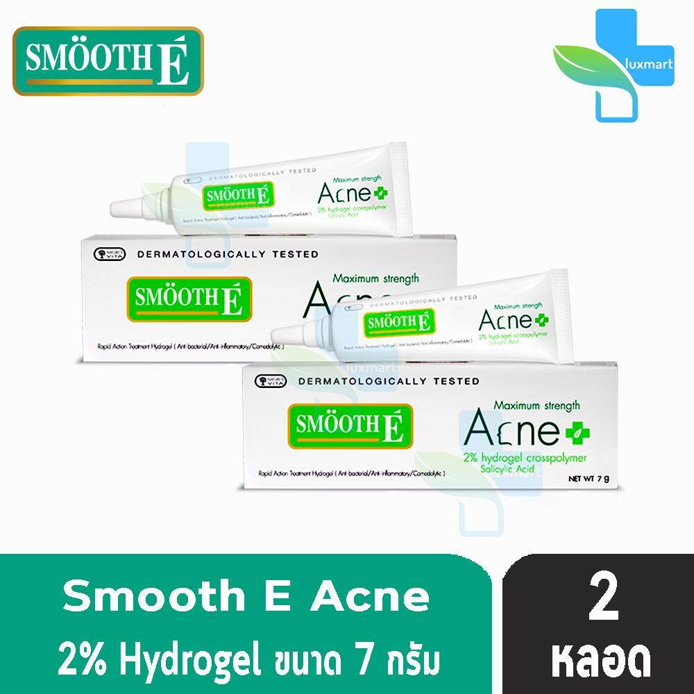 Smooth E Acne Hydrogel เจลแต้มสิว เร็วแรง สิวหายทันใจ ภายใน 24 ชม.(7 กรัม) [2 กล่อง]