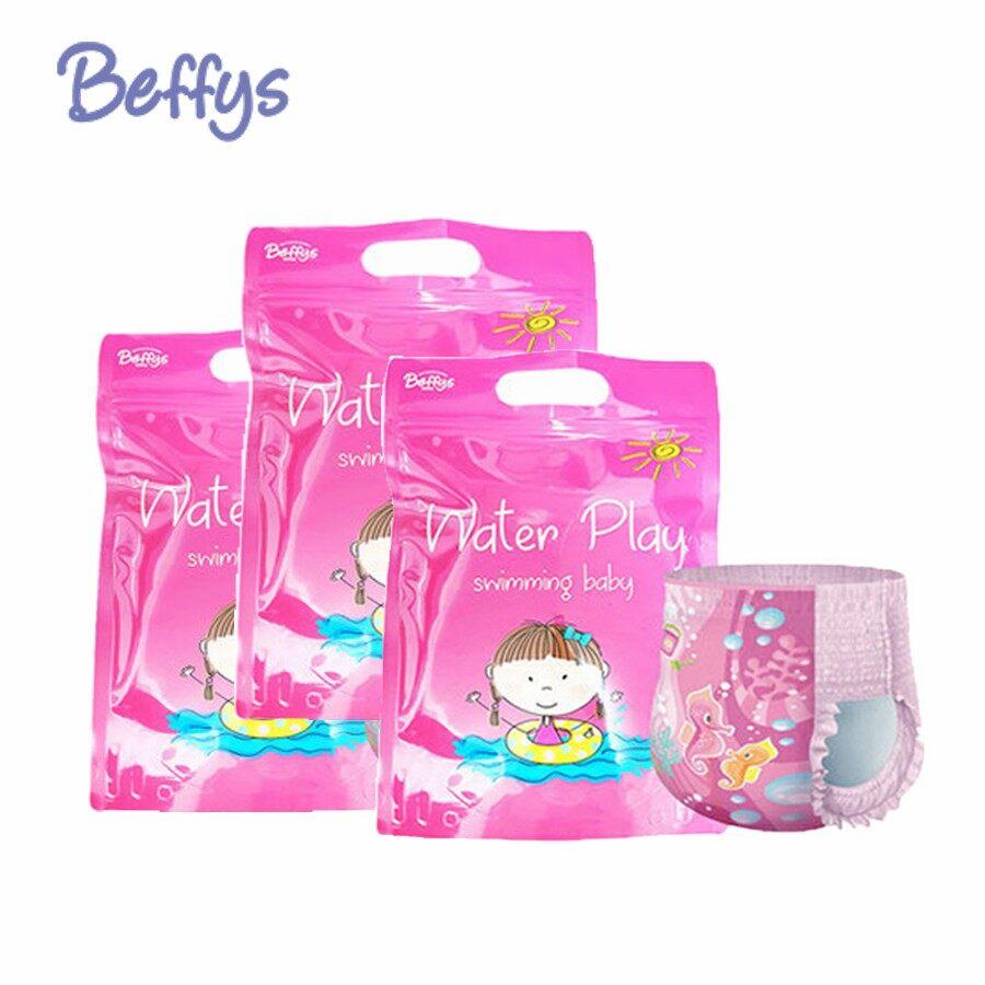 โปรโมชั่น Beffys swimming diapers pant size L Pink (10-17kg) 3packs