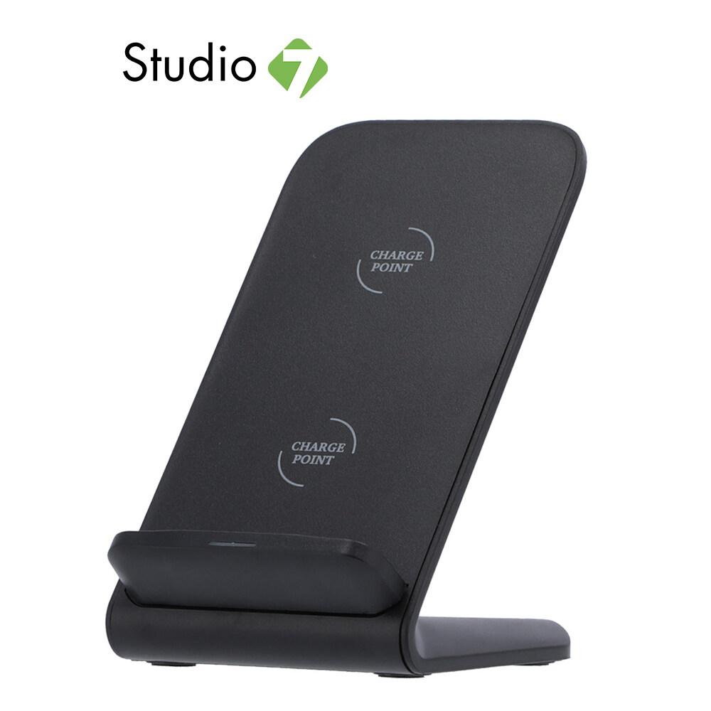 [แท่นชาร์จไร้สาย] Techpro Wireless Charger Stand 10w W08 By Studio 7.