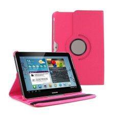 Siam Tablet Shop เคส Samsung Galaxy Tab 2 10.1 นิ้ว P5100 - รุ่น Rotary 360 องศา สีบานเย็น
