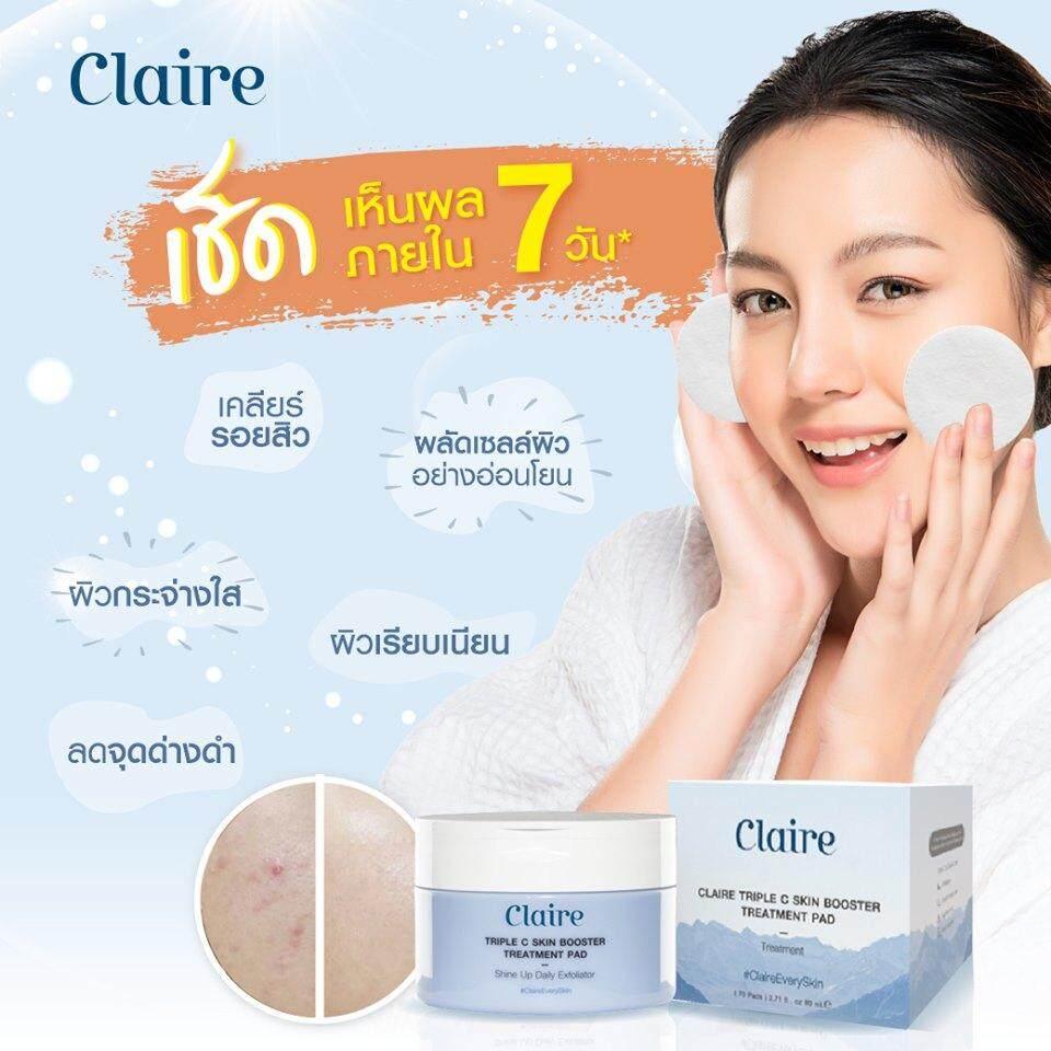 ผลการค้นหารูปภาพสำหรับ Claire Triple C Skin Booster Treatment Pad แบบกล่อง (77 แผ่น)