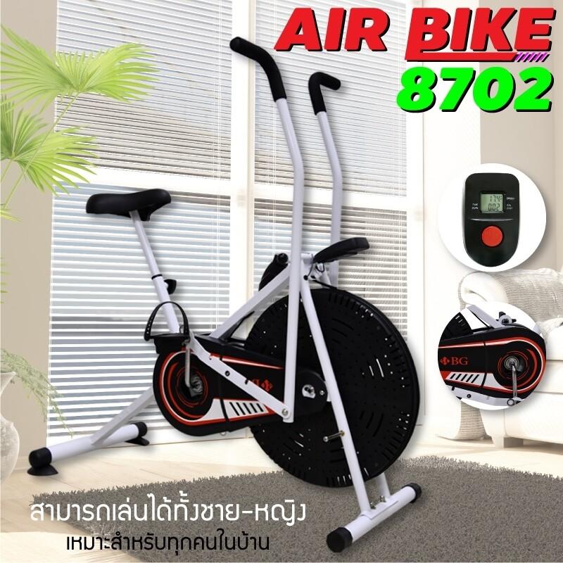 B&G Fitness จักรยานนั่งปั่นออกกำลังกาย จักรยานบริหาร จักรยานออกกำลังกาย เครื่องออกกำลังกาย ออกกำลังกาย อุปกรณ์ออกกำลังกาย Air Bike รุ่น BG8702