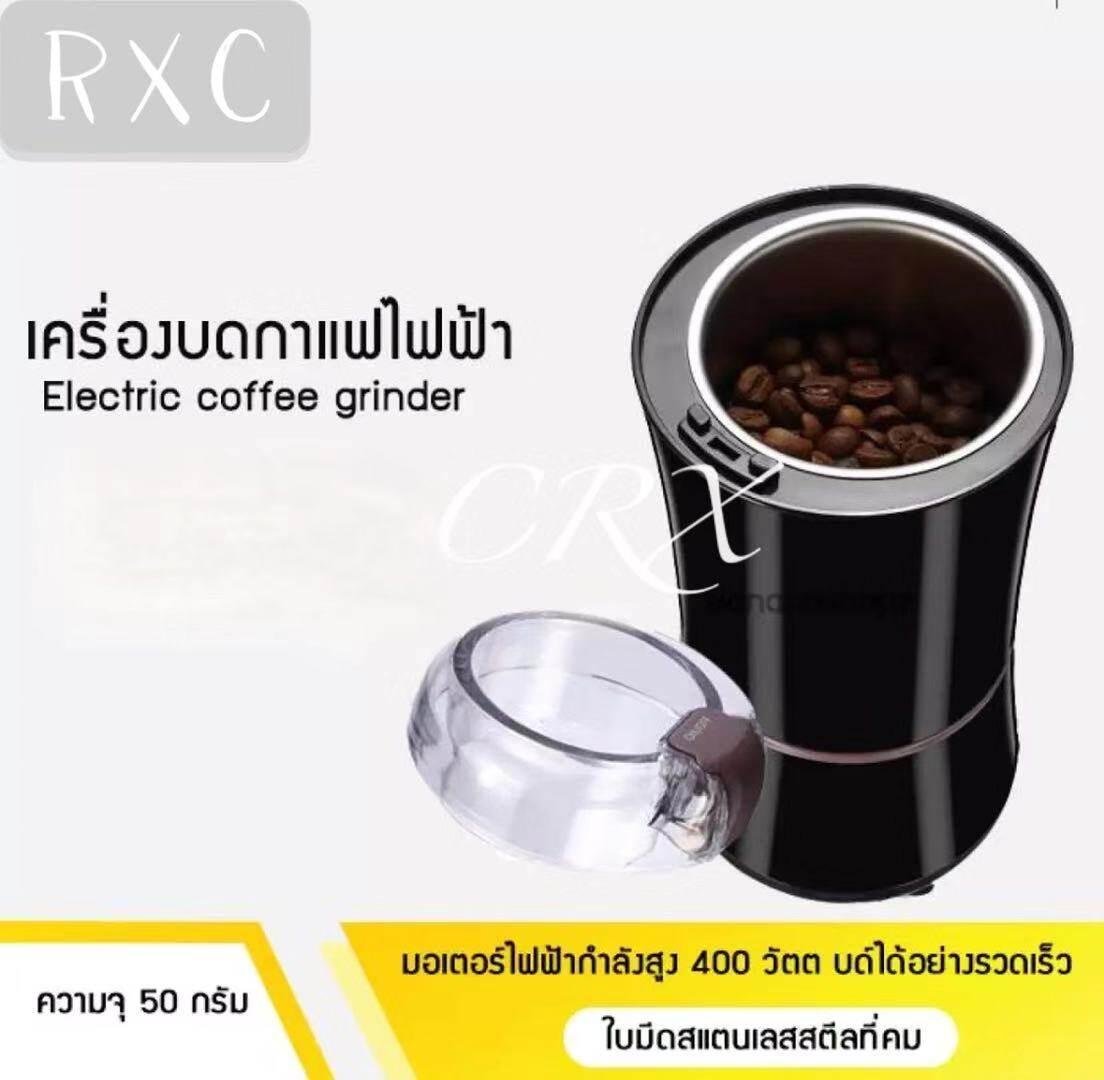 Rxc เครื่องบดกาแฟไฟฟ้าแบบพกพา ผลิตจากวัสดุสแตนเลสคุณภาพ ใช้งานง่าย บดเมล็ดกาแฟ เครื่องเทศ ถั่วและธัญพืช ทนทานใบมีดสแตนเลส สีดำ 7110.
