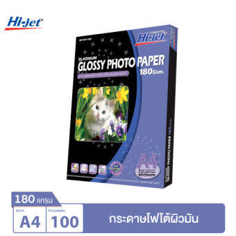 Hi-jet กระดาษโฟโต้ ผิวมัน Inkjet Platinum Glossy Photo Paper 180 แกรม A4 100 แผ่น
